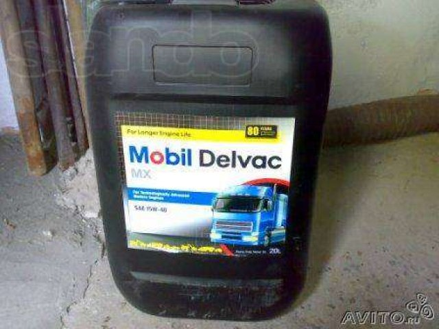 Масло Mobil Delvac 15W40