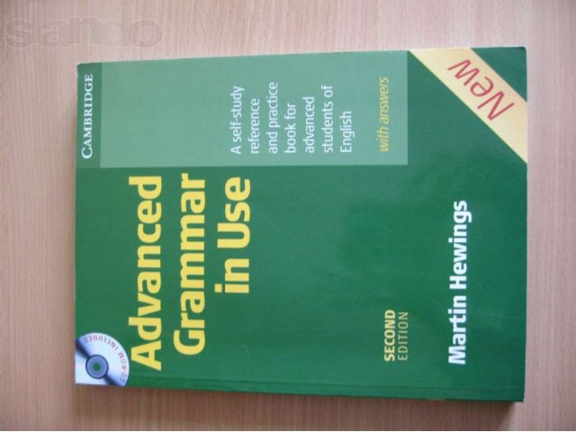 With advanced answers pdf use grammar in